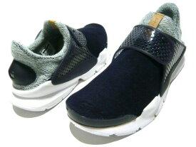 NIKE LAB SOCKDART LOOPWHEELER 店舗限定 17SS 新品 ナイキ ラボ ソックダート ループウィラー 品番 918349-400 ネイビー 藍色