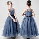 2020新品 子供ドレスピアノ発表会 ジュニアドレス ふんわりチュール 演奏会 結婚式 キッズ こども コンクール 子供服 …