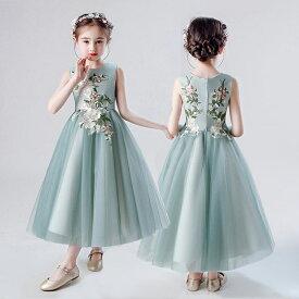 2020 新作子供ドレス 発表会 フォーマル 結婚式 フィッシュテールドレス キッズドレス ロングドレス ジュニアドレス 発表会 ピアノ 結婚式 七五三 コンクール
