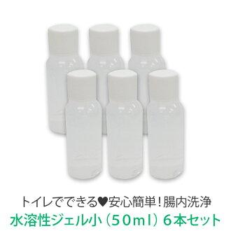 04 _ 腸道清潔 (咖啡灌腸) 是 スリムエネマ 和博士咖啡 ! 結腸清潔廁所裡 ! 套的小水溶性凝膠 6 (50 毫升)