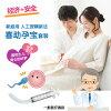 喜助孕宝 注射器 精美套装(20次) (推荐您与营养百分的助孕保健食品Prement一起使用! )