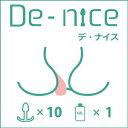 Denice n