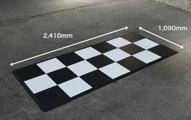 TECTile(テックタイル)【ガレージサイズ】Bike-1セット 1,090mm × 2,410mm(タイル21枚・エッジ20個・コーナー4個)