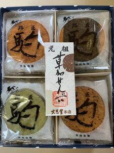 ( 埼玉)草加せんべい 大馬屋 草加煎餅 馬-15