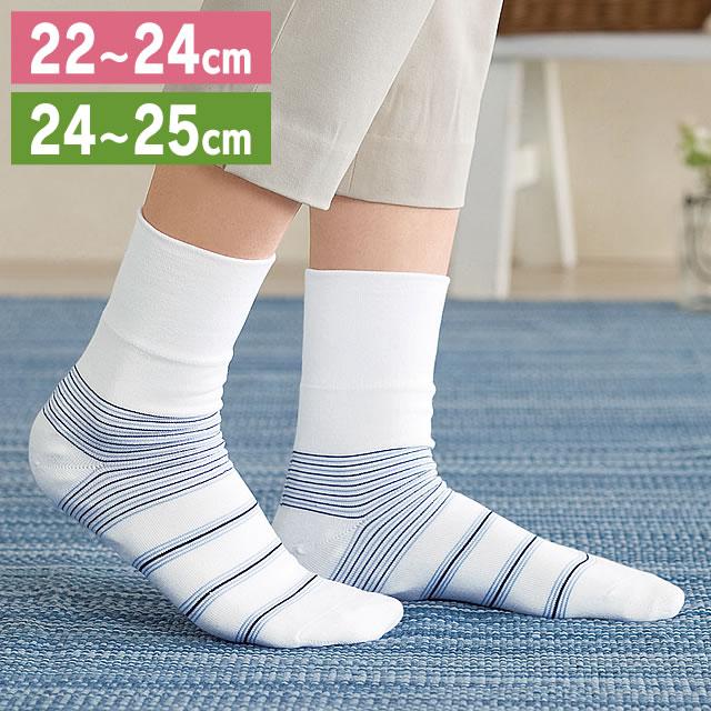 【送料無料】足うら美人しめつけないタイプ 22〜24cm・24〜25cm 新潟県自社工場製【かかとケア 靴下 かかと ケア 角質 保湿 がさがさ つるつる うるおい 日本製】