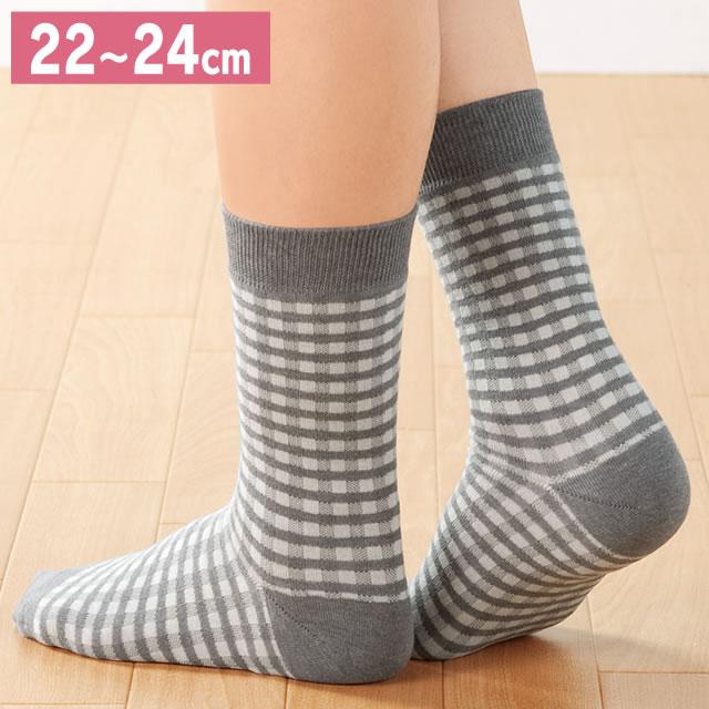 【送料無料】足うら美人格子柄タイプ 新潟県自社工場製【靴下 くつした かかと ケア 角質 保湿 がさがさ つるつる うるおい 日本製】