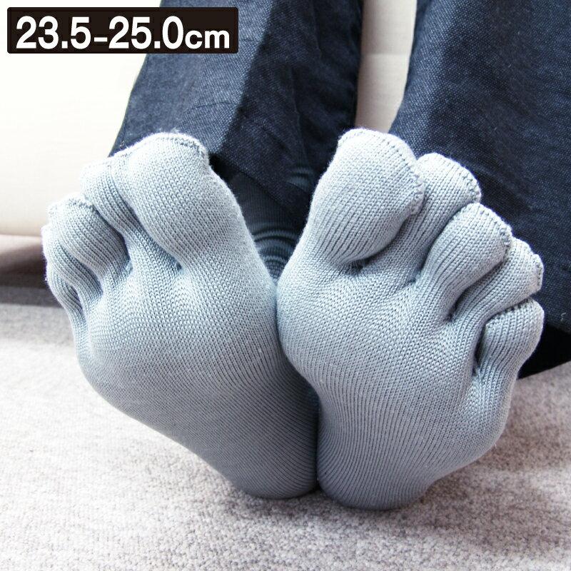 【送料無料】履きやすいシルク5本指ソックス シルク女性用(23.5〜25cm)【5本指 シルク 絹 冷えとり 冷え取り ムレ 汗 靴下 ソックス 冷え取り靴下 5本指靴下 五本指靴下 5本指ソックス 五本指ソックス 重ね履き 日本製】