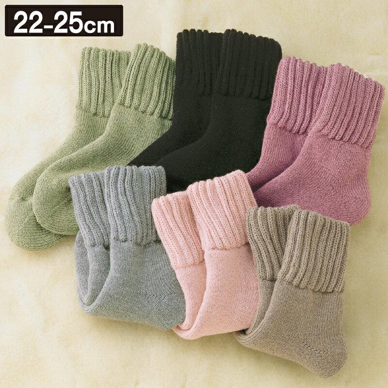 【送料無料】毛布のような靴下(22-25cm)【靴下 くつした あったか 毛布 保温 裏起毛 ルームソックス 日本製】