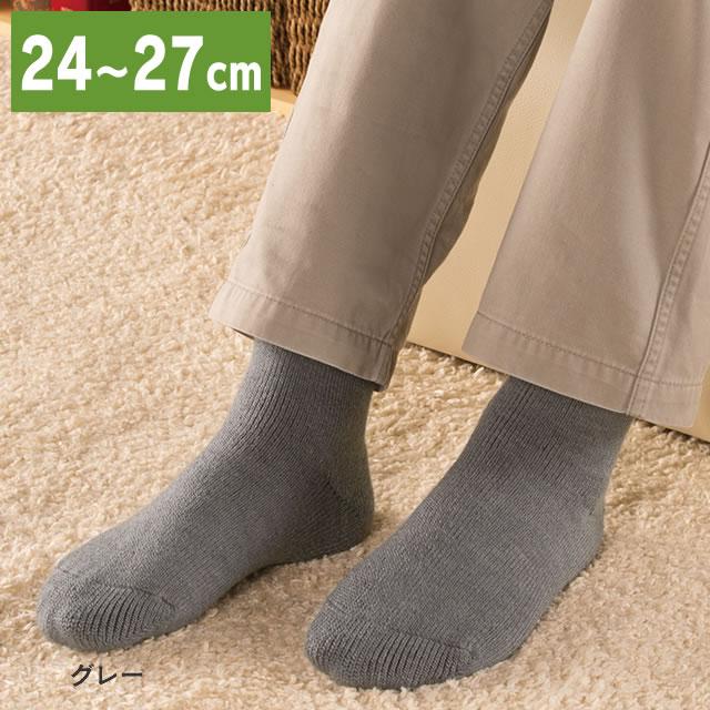 【送料無料】毛布のような靴下(24〜27cm)【靴下 くつした ルームソックス あったか 保温 裏起毛 日本製】