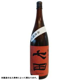佐賀県 天山酒造 七田【しちだ】 純米 七割五分 無濾過 1800ml 【日本酒】 お酒