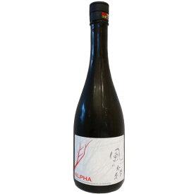 奈良県 油長酒造 ALPHA風の森 TYPE1 720ml 【要冷蔵】日本酒 お酒