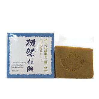 Yamaguchi Asahi liquor RC otters Festival handmade Lees SOAP (ginjo sake Lees) 65 g