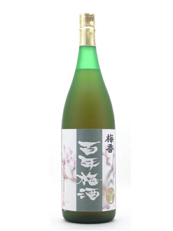 茨城県 明利酒類株式会社 百年梅酒【ひゃくねんうめしゅ】 1800ml