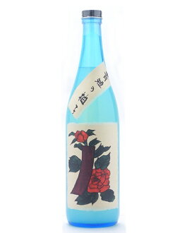 Nara Prefecture Yagi still blue short yuzu wine 720 ml hanafuda series