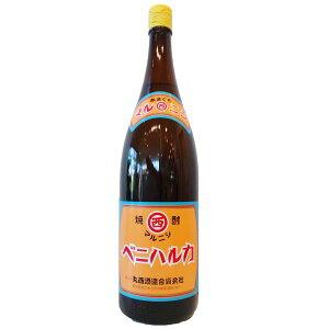 鹿児島県 丸西酒造 丸西【まるにし】ベニハルカ 芋焼酎 1800ml お酒