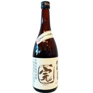 熊本県 豊永酒造 豊永蔵【とよながくら】 完がこい シェリー樽長期熟成 米焼酎 720ml お酒
