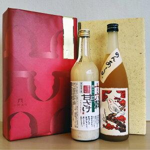 梅酒・甘酒 ノンアルコールギフトセット 2本セット (梅酒/奈良県/八木酒造)(甘酒/福岡県/山口酒造場)母の日