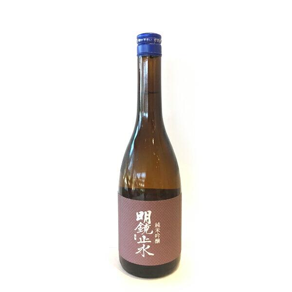 長野県 大澤酒造 明鏡止水【めいきょうしすい】 純米吟醸 720ml 【日本酒】