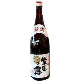 鹿児島県 軸屋酒造 紫尾の露【しびのつゆ】紫月 芋焼酎 1800ml お酒