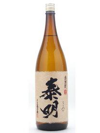大分県 藤居醸造 泰明【たいめい】 25°麦焼酎 1800ml お酒