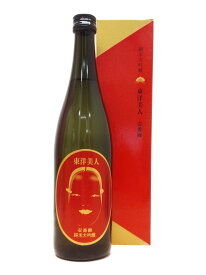 御歳暮 山口県 東洋美人 一番纏(いちばんまとい) 純米大吟醸 720ml お酒