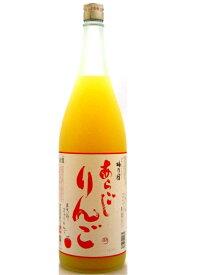 奈良県 梅乃宿酒造 あらごしりんご 1800ml お酒