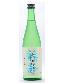 新潟県 青木酒造 鶴齢【かくれい】 純米吟醸 火入れ 720ml 越淡麗 【日本酒】 お酒
