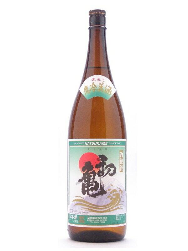 静岡県 初亀醸造 初亀【はつかめ】 急冷美酒 1800ml 【日本酒】