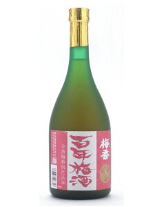 茨城県 明利酒類株式会社 百年梅酒【ひゃくねんうめしゅ】 完熟梅仕込み 720ml 赤ラベル お酒