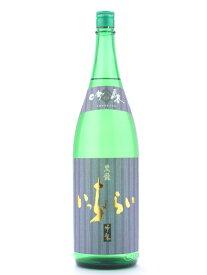 福井県 黒龍酒造 黒龍【こくりゅう】 吟醸 いっちょらい 1800ml 【日本酒】 お酒