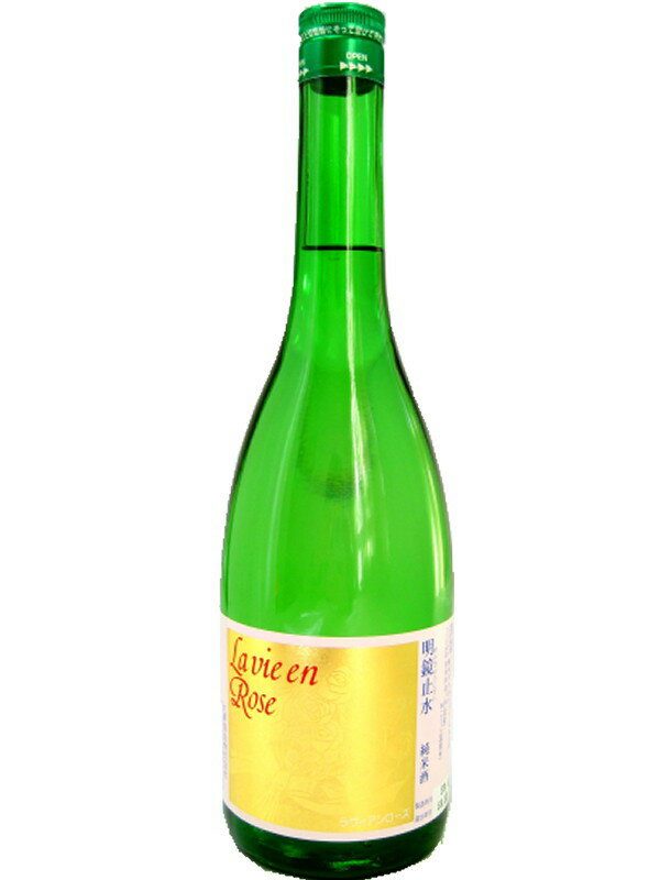 長野県 明鏡止水【めいきょうしすい】 ラヴィアンローズ 純米酒 720ml 【日本酒】「女性向け」