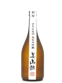 純米大吟醸 10年古酒 美山錦 720ml 【日本酒】 お酒