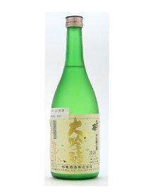埼玉県 神亀酒造 ひこ孫【ひこまご】 純米大吟醸 720ml 【日本酒】 お酒