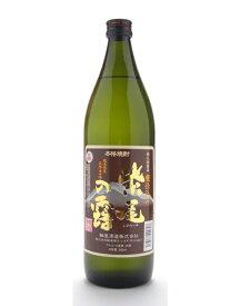 鹿児島県 軸屋酒造 紫尾の露【しびのつゆ】 甕仕込み 900ml お酒