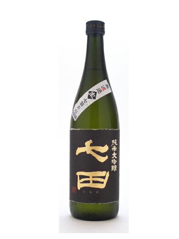 佐賀県 天山酒造 七田【しちだ】 純米大吟醸 生酒 720ml【要冷蔵】 【日本酒】
