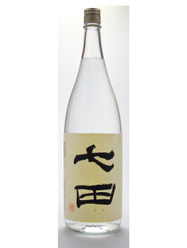 佐賀県 天山酒造 七田【しちだ】 吟醸酒粕焼酎 米焼酎 1800ml お酒