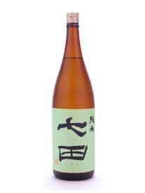 佐賀県 天山酒造 七田【しちだ】 純米 無濾過 1800ml 【日本酒】 お酒