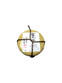宮崎県 京屋酒造 甕雫【かめしずく】 芋焼酎 900ml お酒