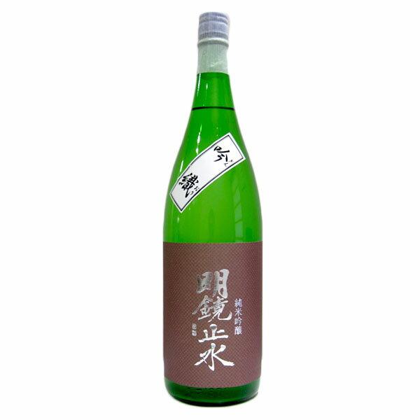 長野県 明鏡止水【めいきょうしすい】 純米吟醸 吟織 生 1800ml【要冷蔵】 【日本酒】