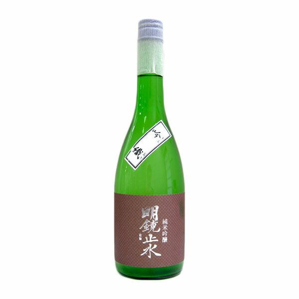 長野県 明鏡止水【めいきょうしすい】 純米吟醸 吟織 生 720ml【要冷蔵】 【日本酒】