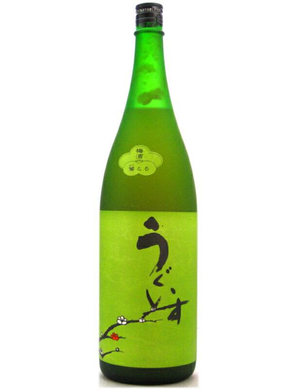 福岡県 山口酒造場 庭のうぐいす【にわのうぐいす】 特撰梅酒 うぐいすとまり 鶯とろ 1800ml