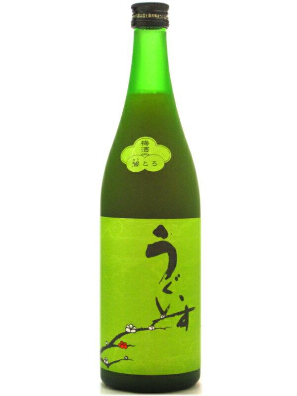 日本酒 ギフト 福岡県 山口酒造場 庭のうぐいす【にわのうぐいす】 特撰梅酒 うぐいすとまり 鶯とろ 720ml