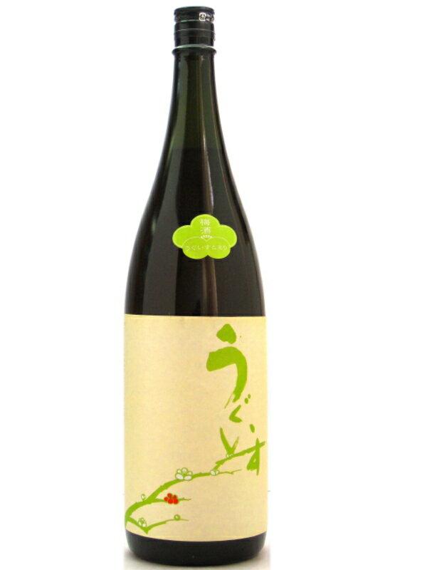 福岡県 山口酒造場 庭のうぐいす【にわのうぐいす】 特撰梅酒 うぐいすとまり 1800ml