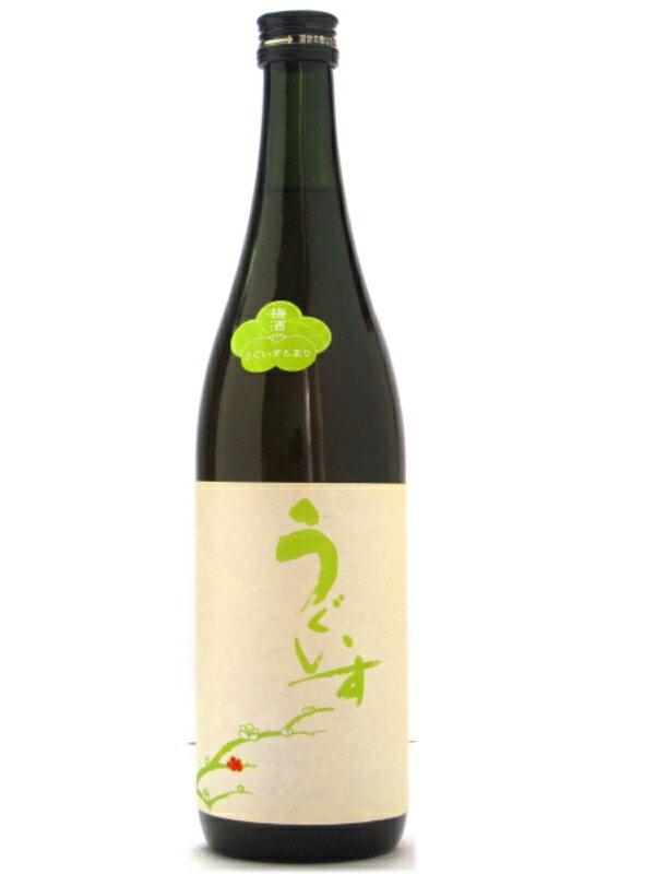 福岡県 山口酒造場 庭のうぐいす【にわのうぐいす】 特撰梅酒 うぐいすとまり 720ml