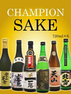 Sake in the world 6-piece set