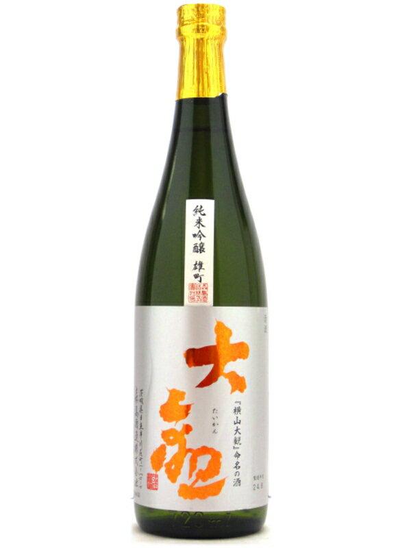 茨城県 森島酒造 大観【たいかん】 雄町 純米吟醸 720ml 【日本酒】