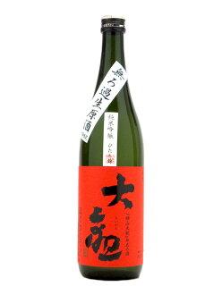 茨城县森陶瓷日立锦劢吟清酒酿造未经过滤 NAMA 元秀 720 毫升
