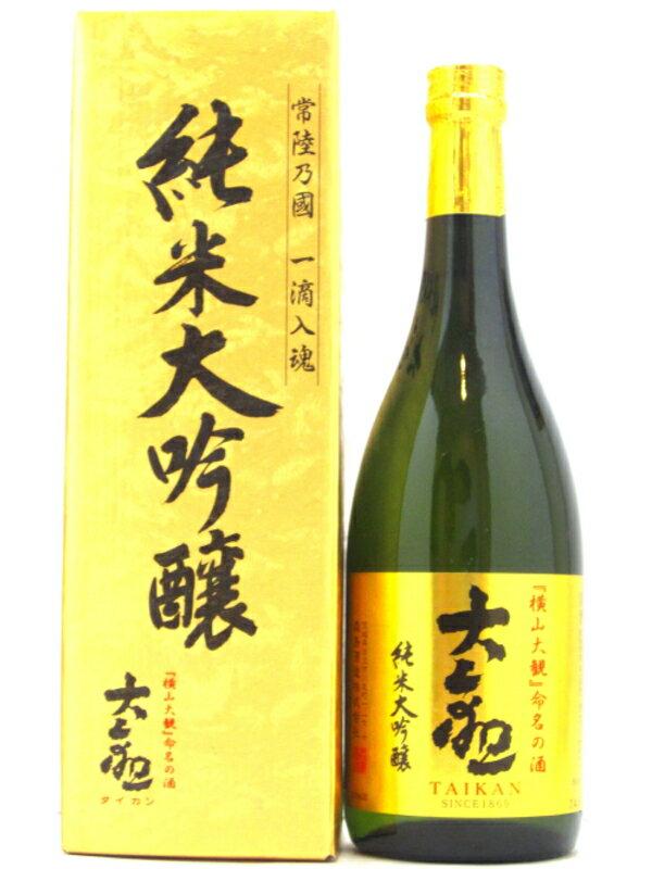 茨城県 森島酒造 大観【たいかん】 純米大吟醸 720ml 【日本酒】
