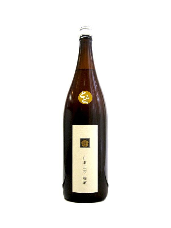 お中元 ギフト 山形県 水戸部酒造 山形正宗【やまがたまさむね】 とろとろ梅酒 1800ml