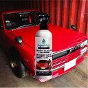 ゴム・レザー・プラスチック類のツヤ出し&保護剤 『AguaMirai PROTECT 300ml』 アグアミライ プロテクト ボトル ギラ…